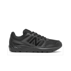 New Balance YK570AB2